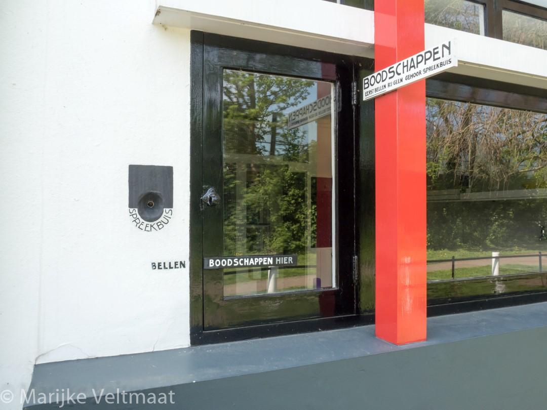 Marijke Veltmaat